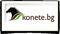 Konete.bg